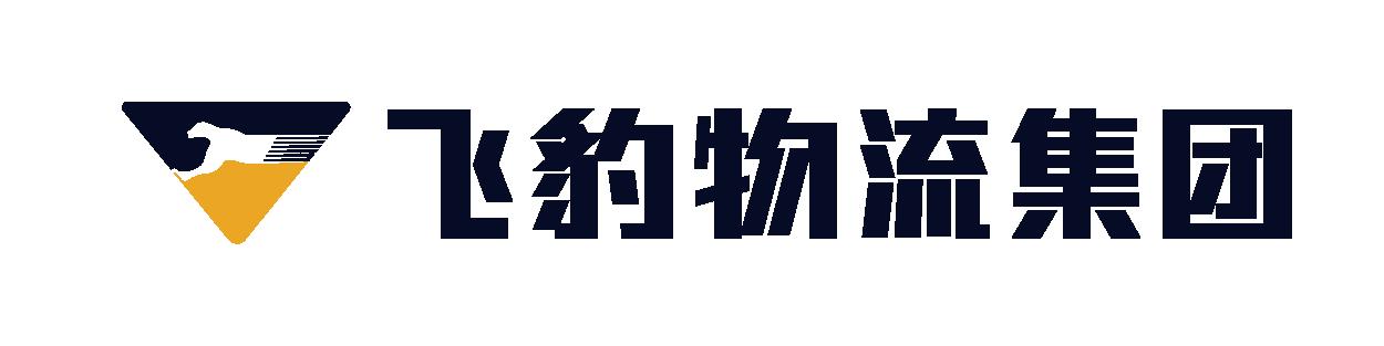 湖北省人力行政区域_飞豹物流集团官网